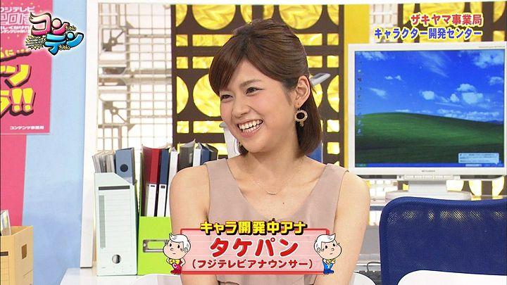 takeuchi20130523_15.jpg