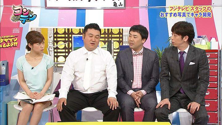 takeuchi20130606_17.jpg