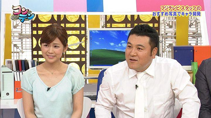 takeuchi20130606_18.jpg