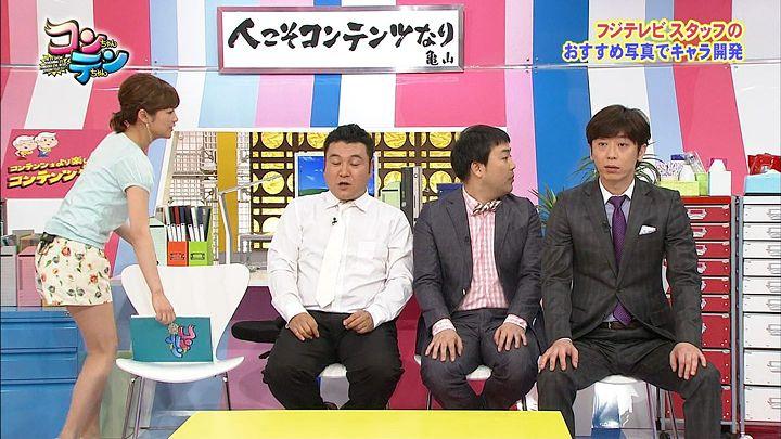 takeuchi20130606_19.jpg