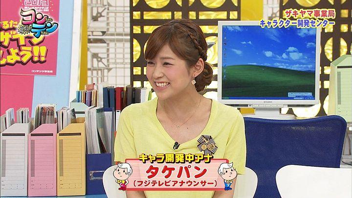 takeuchi20130620_20.jpg