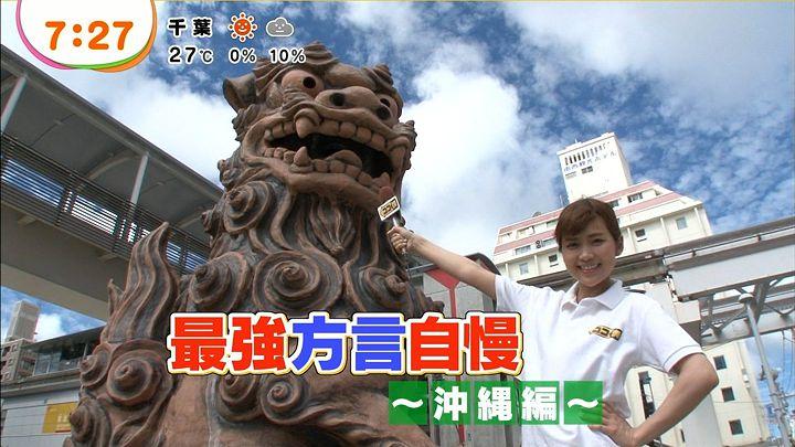 takeuchi20130702_09.jpg