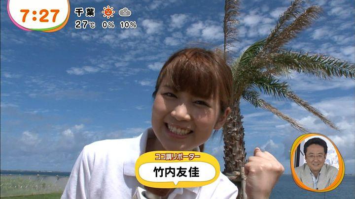 takeuchi20130702_11.jpg
