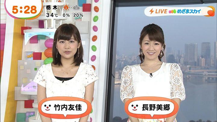 takeuchi20130709_02.jpg