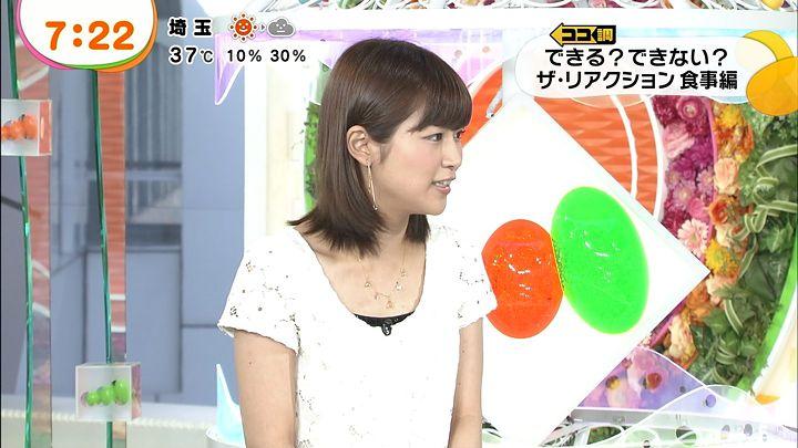 takeuchi20130709_41.jpg