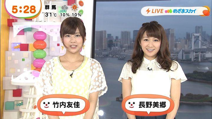 takeuchi20130716_02.jpg
