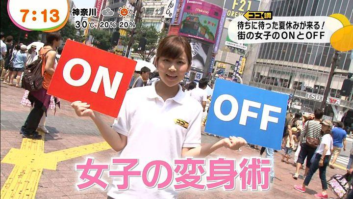 takeuchi20130716_11.jpg