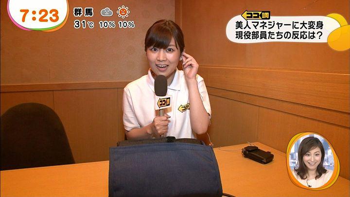 takeuchi20130716_13.jpg
