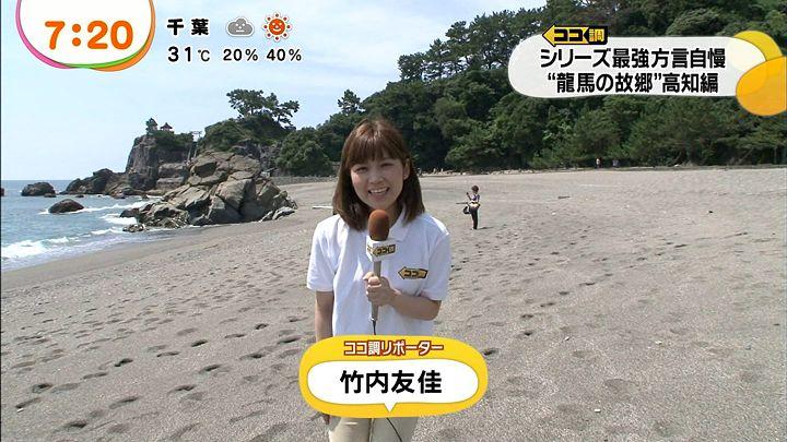 takeuchi20130723_13.jpg