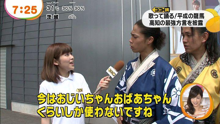 takeuchi20130723_17.jpg
