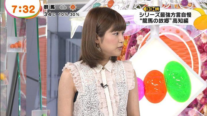takeuchi20130723_18.jpg