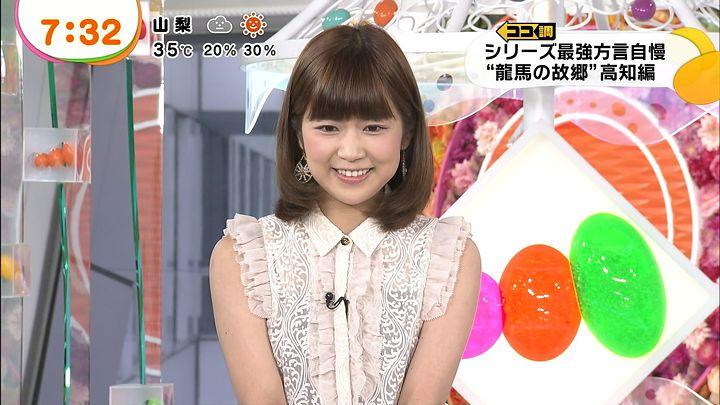 takeuchi20130723_19.jpg
