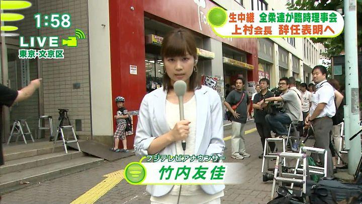 takeuchi20130730_19.jpg
