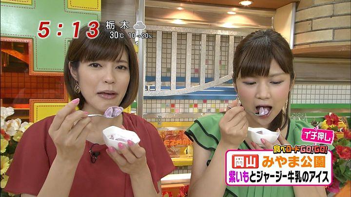 takeuchi20130731_11.jpg