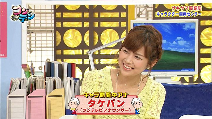 takeuchi20130808_15.jpg