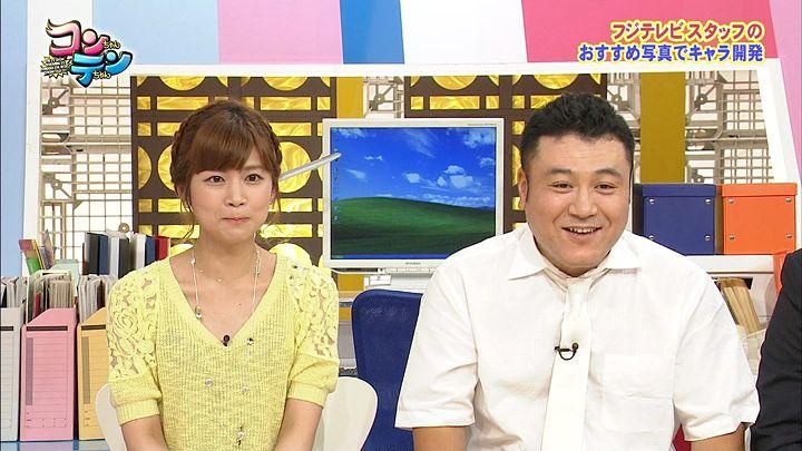 takeuchi20130808_17.jpg