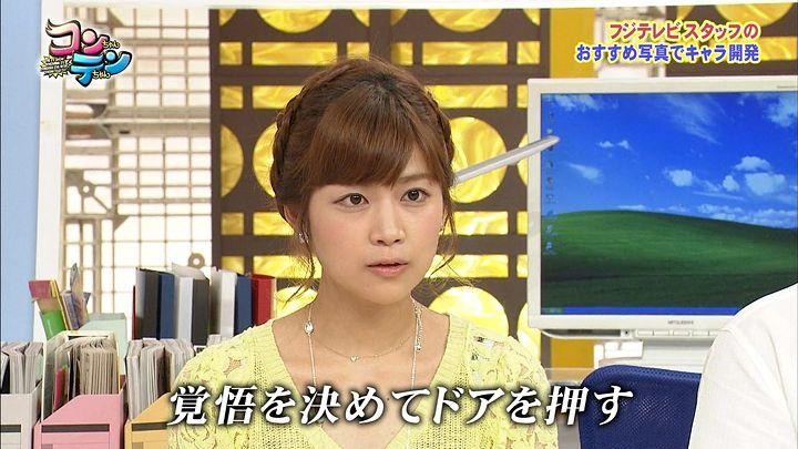 takeuchi20130808_18.jpg
