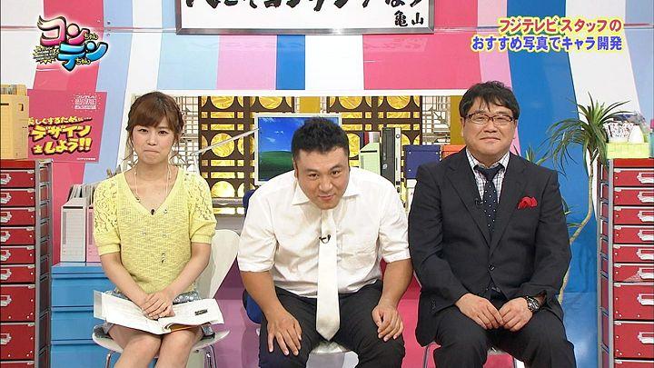 takeuchi20130808_19.jpg