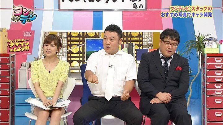takeuchi20130808_20.jpg