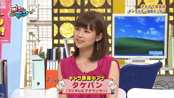 takeuchi20130822_21.jpg