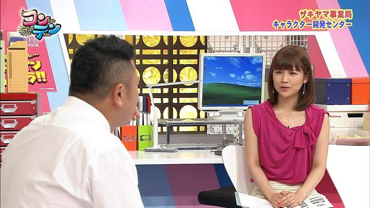 takeuchi20130822_22.jpg