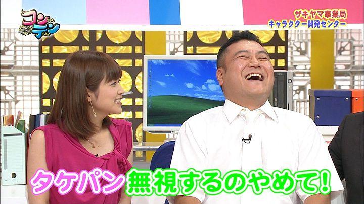 takeuchi20130822_23.jpg