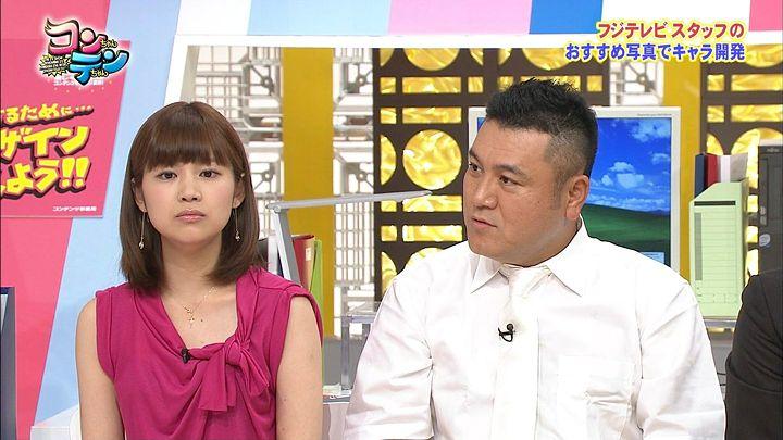 takeuchi20130822_27.jpg