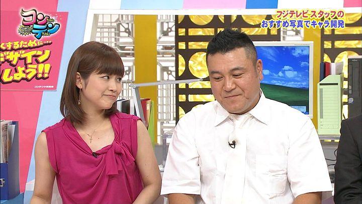 takeuchi20130822_28.jpg