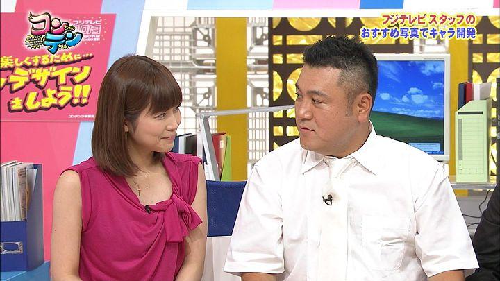 takeuchi20130822_30.jpg