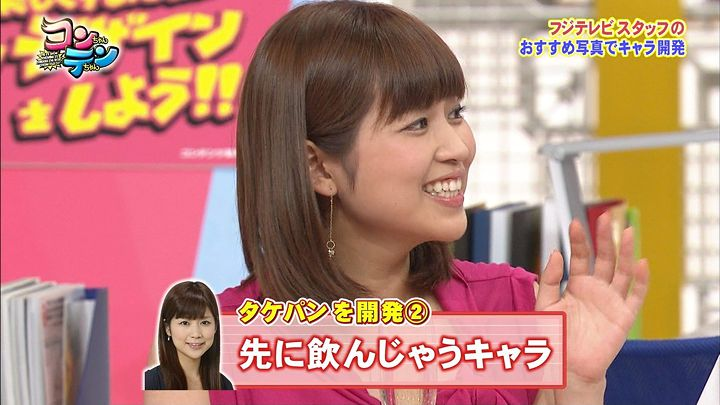 takeuchi20130822_33.jpg