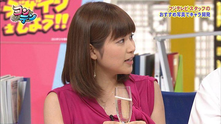 takeuchi20130822_34.jpg