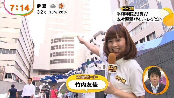 takeuchi20130827_06.jpg