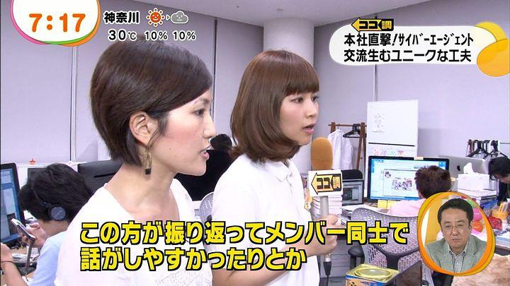 takeuchi20130827_11.jpg