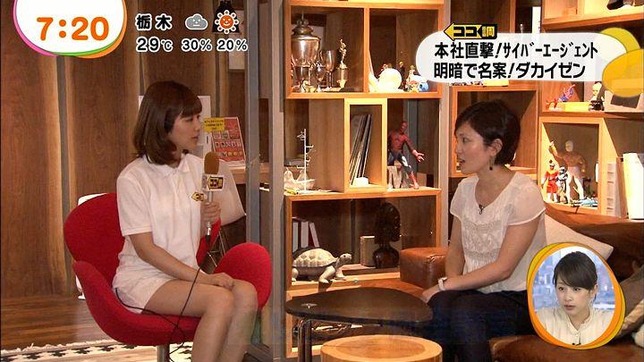 takeuchi20130827_13.jpg
