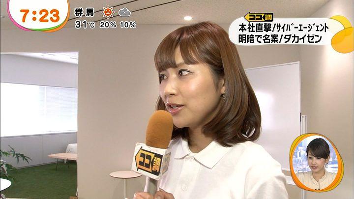 takeuchi20130827_16.jpg