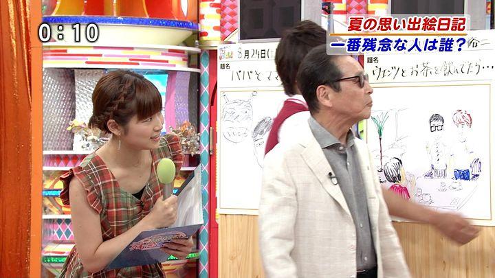 takeuchi20130830_04.jpg