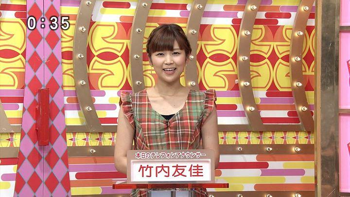 takeuchi20130830_07.jpg