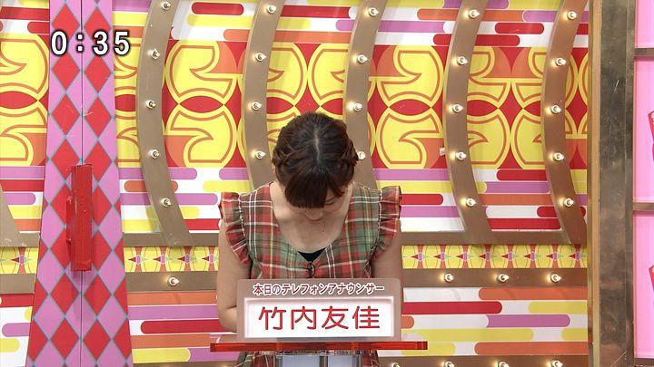 takeuchi20130830_08.jpg