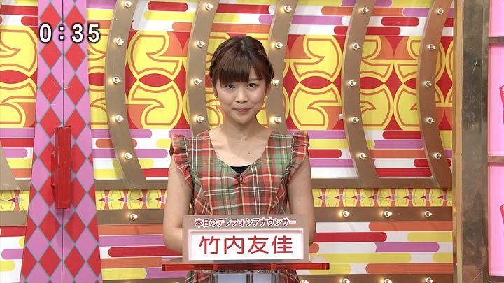 takeuchi20130830_09.jpg