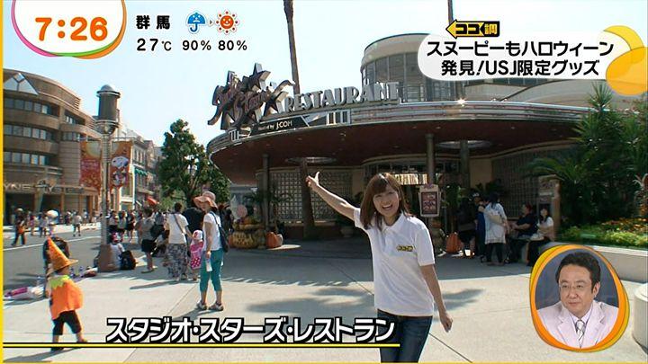 takeuchi20130915_05.jpg