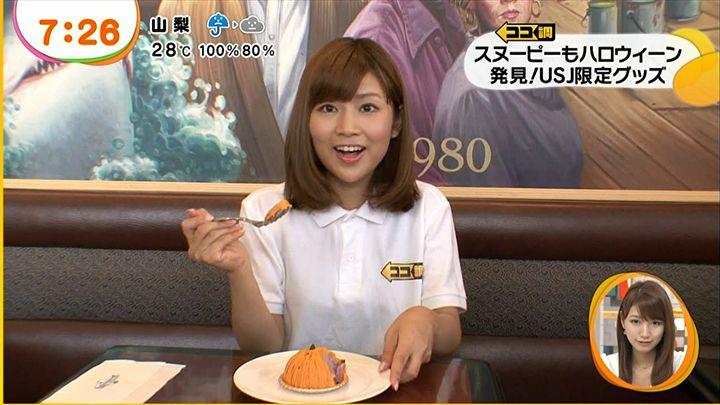 takeuchi20130915_06.jpg