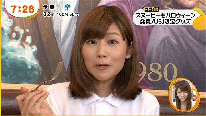 takeuchi20130915_09.jpg