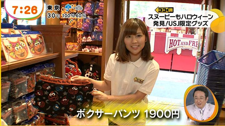 takeuchi20130915_11.jpg