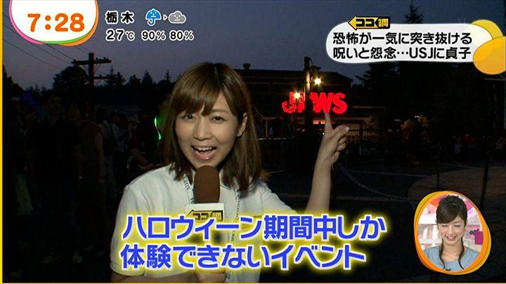 takeuchi20130915_16.jpg