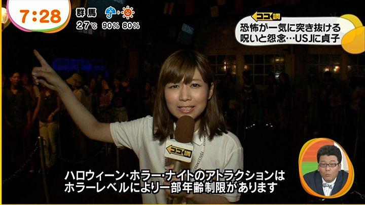 takeuchi20130915_17.jpg