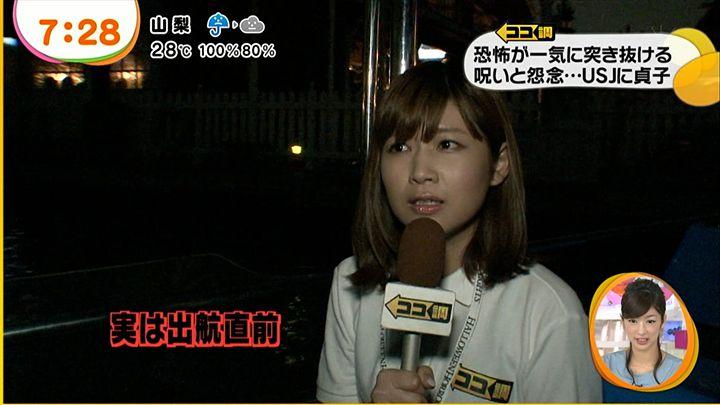 takeuchi20130915_18.jpg