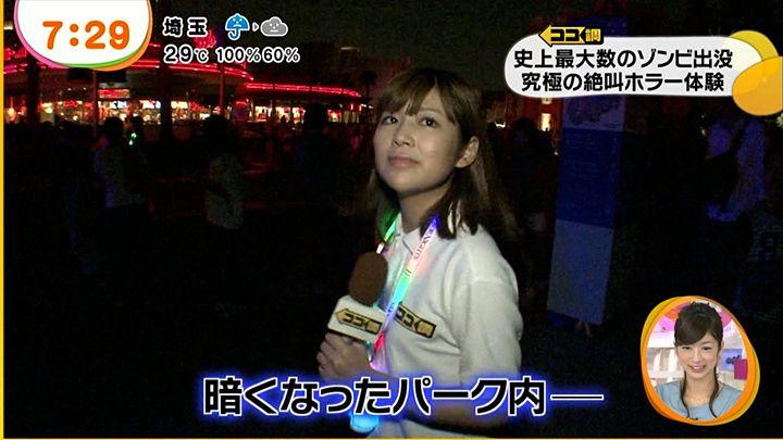 takeuchi20130915_19.jpg