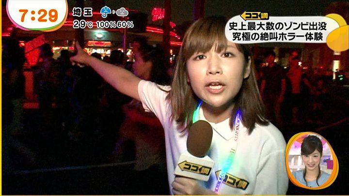 takeuchi20130915_20.jpg