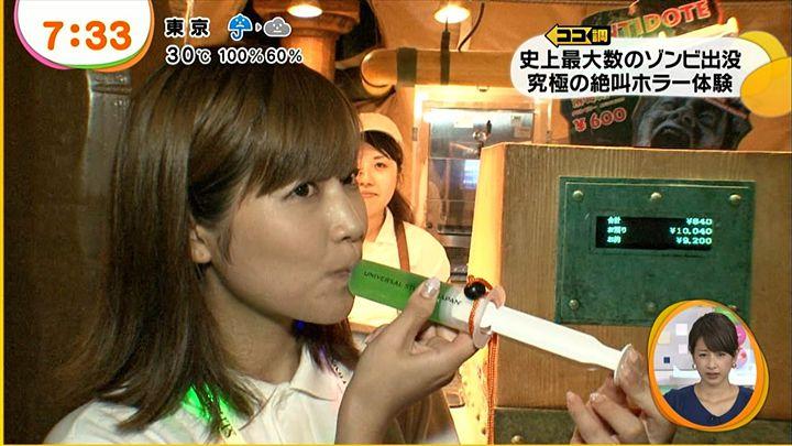 takeuchi20130915_25.jpg