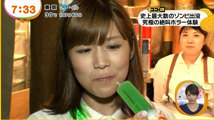takeuchi20130915_27.jpg